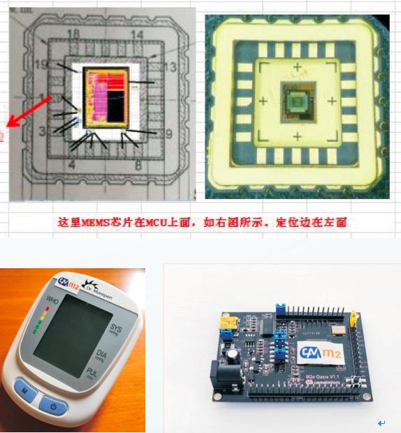 上海市山意微电子技术有限公司