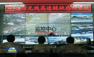 江苏中科羿链通信技术有限公司
