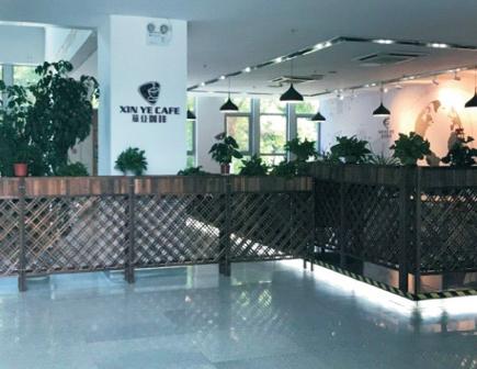 中科芯业管理咨询无锡有限公司