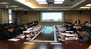 江苏物联网研究发展中心第二届第二次理事会顺利召开