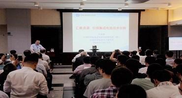 微电子研究所举办第六届科技开放日活动