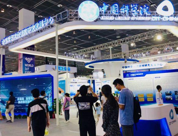 2019世界物联网博览会圆满落幕,物联网中心精彩亮相
