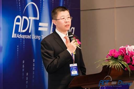 收购以色列ADT公司新闻发布会在上海隆重举行